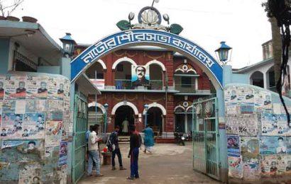 নাটোর পৌরসভায় অপ্রতুল বরাদ্দে স্থবির উন্নয়ন।