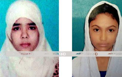 নাটোরে চুলা বিস্ফোরণে তিন কলেজ ছাত্রী দগ্ধ ॥ দু'জনকে ঢাকায় নেয়া হচ্ছে