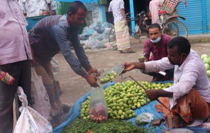 নাটোরে হালির লেবু কেজিতে বিক্রি, দাম '২০ টাকা'!